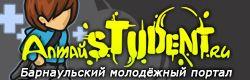 Барнаульский молодёжный портал - altaistudent.ru