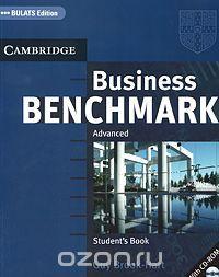 Выставка книг издательства Cambridge University Press.